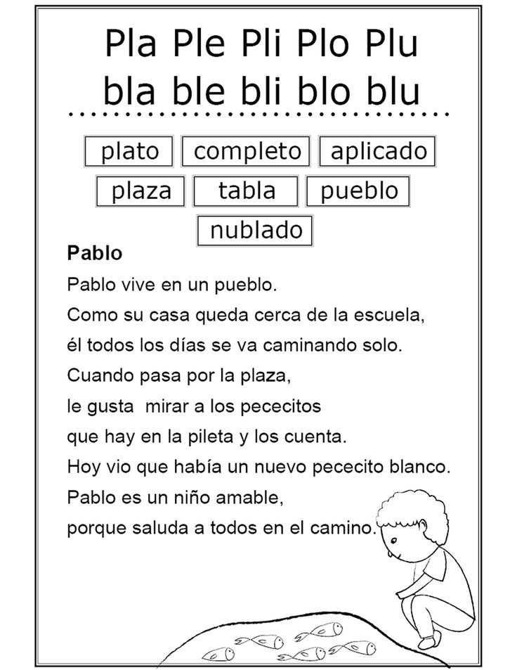 Free Spanish syllable sheets