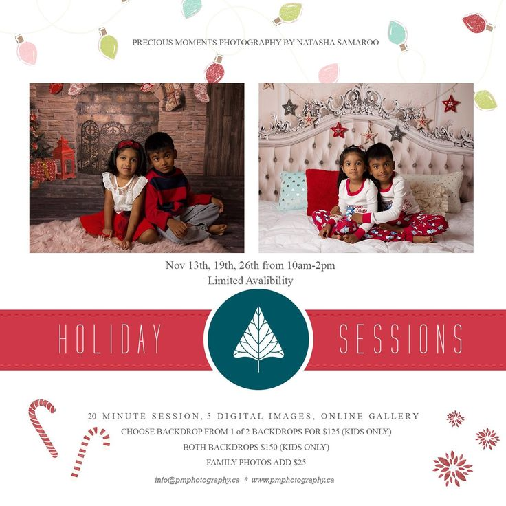 Now Booking Holiday Mini Sessions.   Email: info@pmphotography.ca  Availability is limited. #bramptonphotographer #familyphotographer #bramptonfamilyphotographer #newbornphotographer #babyphotographer #christmas2016photosessions #holidayminisessions #christmasminisessions #christmas2016