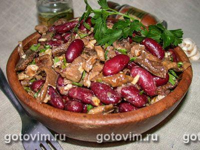Салат фасолевый с грибами и орехами. Фото-рецепт