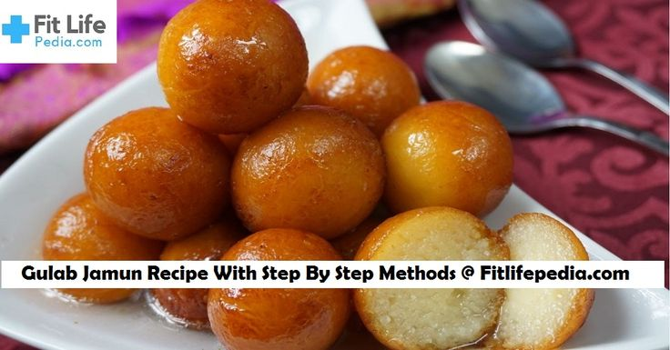 The 25 best recipes of breakfast by sanjeev kapoor ideas on check out the recipe of gulab jamun recipe in hindi along with jamun recipe recipes the gulab jamun recipe banane ki vidhi is by sanjeev kapoor forumfinder Images