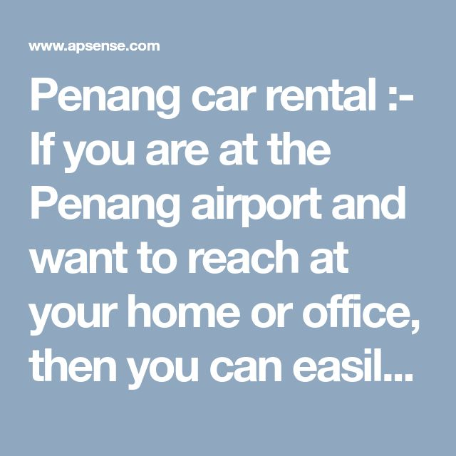 Penang car rental :- If you are at the Penang airport and want to reach at your home or office, then you can easily book for a cheap car of your choice and that too on an affordable rate. Paradise cars are one the best car rental near Penang airport. read more:https://carrentalpenangairport.blogspot.in/