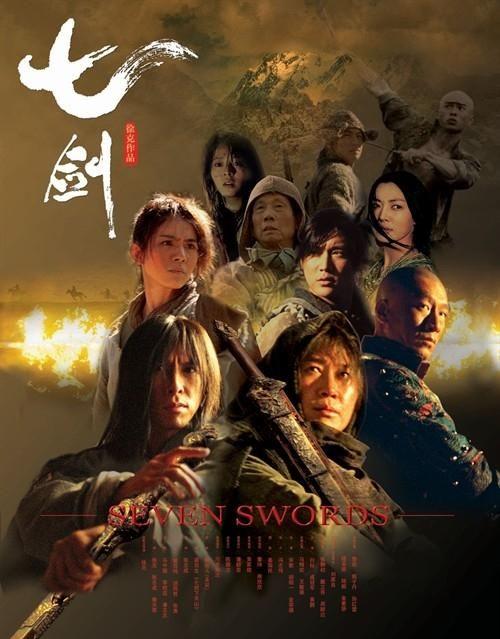 Donnie Yen and Leon Lai - Seven Swords