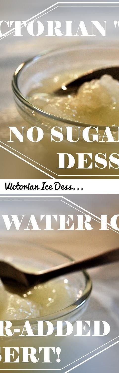 Victorian Ice Dessert Recipe (only 2 ingredients!)... Tags: victorian dessert, victorian ice, water ice, homemade icecream, icecream maker, sugar-free dessert, gluten-free dessert, vegan dessert, vegetarian dessert, vegan icecream, fruit juice, historic recipe, simple recipe, the long haired flapper, edwardian, victorian, cooking, historical cooking, no sugar added, easy icecream, easy icecream