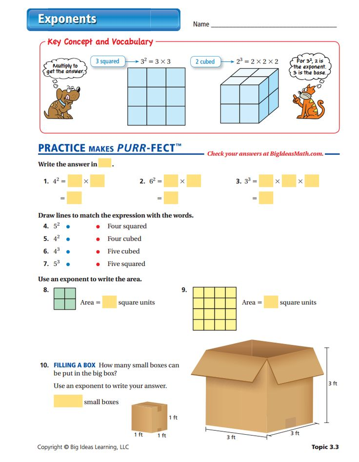 Exponents Worksheet (With images) Teaching exponents