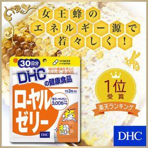 DHC: Маточное Молочко. С этим средством Вы достигните прекрасного состояния своего здоровья. В его составе есть множество полезных компонентов: белок