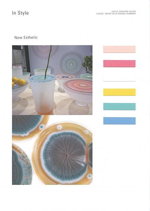 2.New Esthetic(ニューエステティック/新しい美意識)ファッションでは永らく生成りやベージュ、インディゴ等を中心とした色調が自然色と結びついてきた。2016年はバイオテクノロジー的な発想から生まれる、生体化学の実験室で見られるような色を新しいナチュラルととらえた。