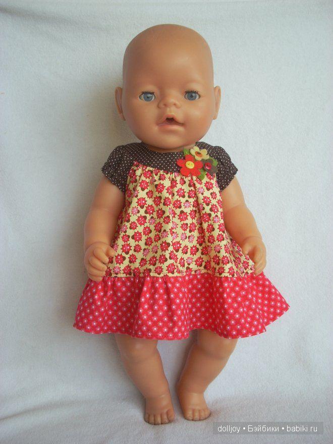 Платья для фарфоровых кукол своими руками