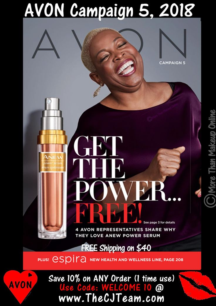 Shop #Avon Campaign 5, 2018 online 2/1/18 through 2/14/18. Get the #Power, for #FREE! Contact us for your rare requests and let The CJ Team assist you in finding them! #GWP #Anew #PowerSerum #SkinCare #AntiAging #FreeAnew #CJTeam Sell Avon Online @ www.CJTeam.us. Shop Avon Online & Save 10% off ANY size order with coupon code: WELCOME10 @ www.TheCJTeam.com