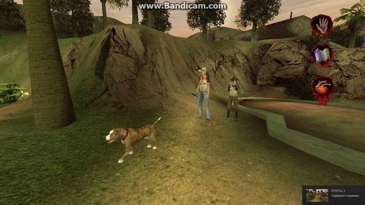 Postal2 хотел защитить собаку