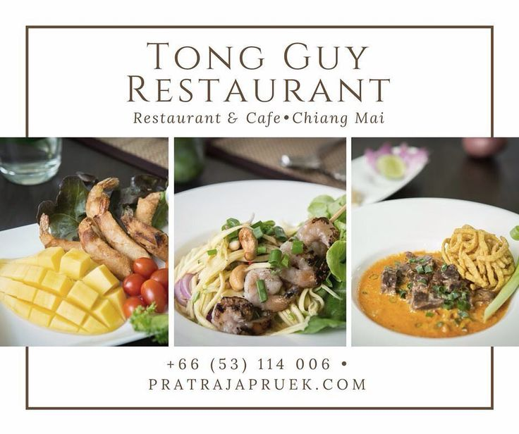 The Tong Guy Restaurant @ Prat Rajapruek has a mouthwatering selection of dishes. #restaurantchiangmai #thailand #chiangmaifood #thaifood