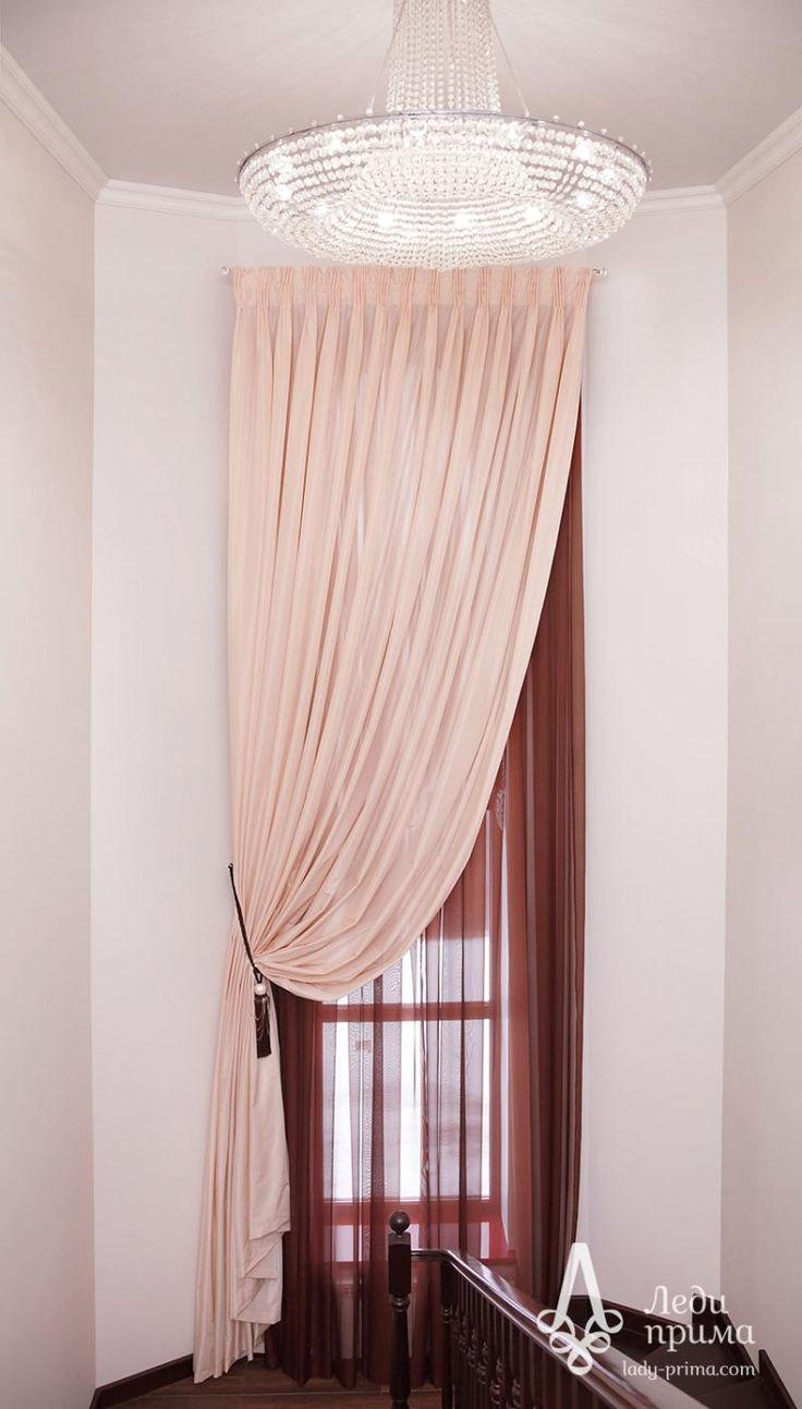 Шторы на высокие окна. Декоратор Генова Светлана.