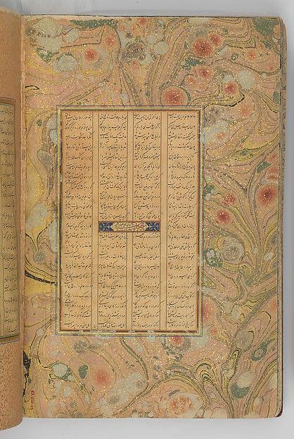 Illuminated Frontipiece of a Manuscript of the Mantiq al-tair (Language of the Birds) (image 12) | calligrapher: Sultan 'Ali al-Mashhadi; illuminator: Zain al-'Abidin al-Tabrizi; author: Farid al-Din `Attar | text: dated A.H. 892/ A.D. 1487; illumination: ca. 1600 | Iran, Isfahan; present-day Afghanistan, Herat | ink, opaque watercolor, silver, and gold on paper | Metropolitan Museum of Art | Accession Number: 63.210.1