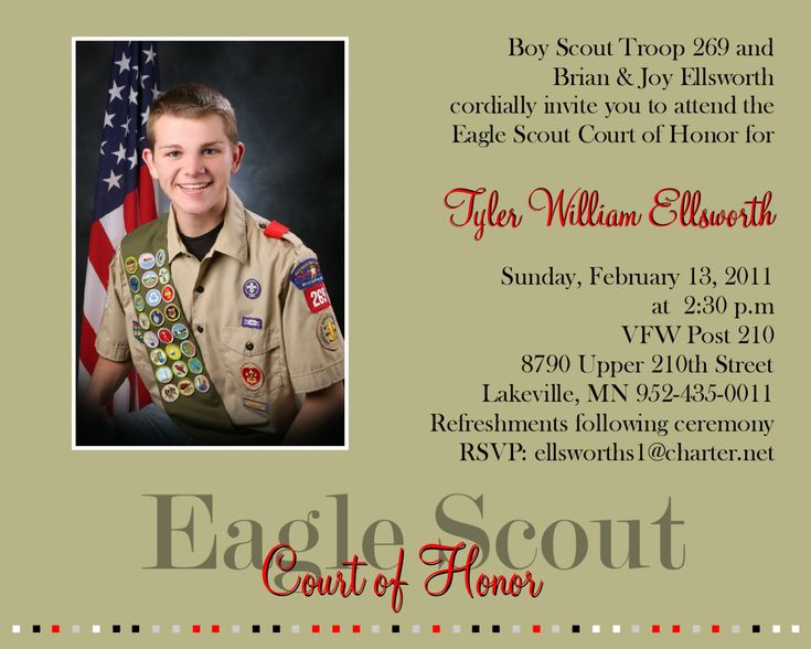 Eagle Scout Court of Honor Invitations by ...