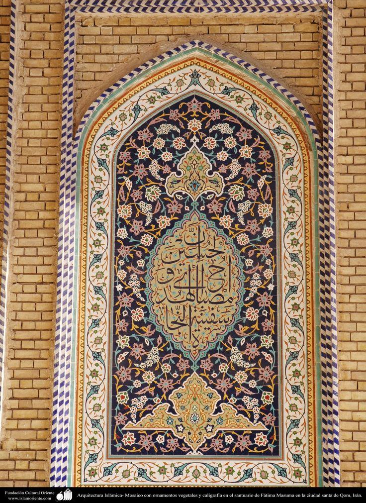 M s de 1000 ideas sobre caligraf a isl mica en pinterest for Arquitectura islamica