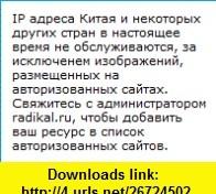 PICTOGRAPHS 1941 - 1951 Adolph Gottlieb, Henry Cooper ,   ,  , ASIN: B000IPSLNA , tutorials , pdf , ebook , torrent , downloads , rapidshare , filesonic , hotfile , megaupload , fileserve
