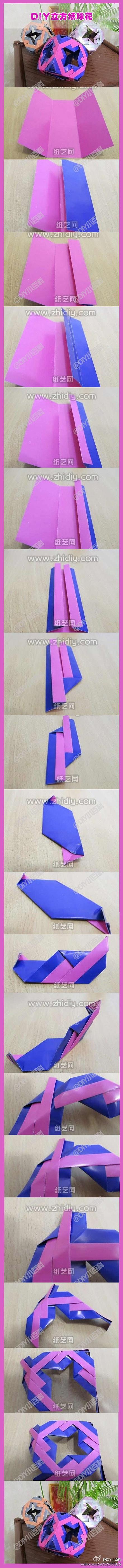 手工DIY  【立方纸球花】这个纸球花无论是从其外形…  Tutorial for origami pinwheel box