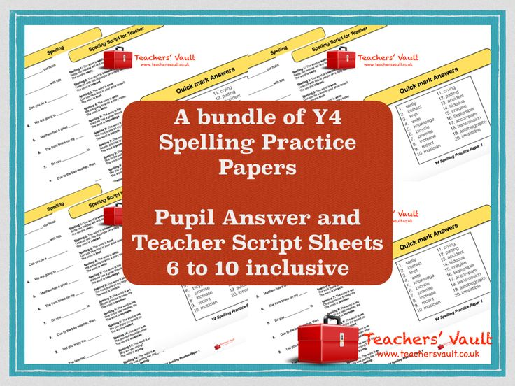 Y4 Spelling Practice Papers - KS2 English Spelling Teaching Resources and Activities