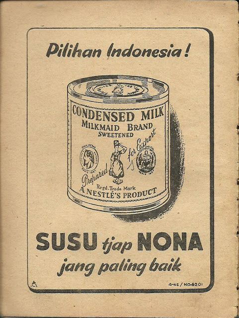 Grafis Indonesia Lama