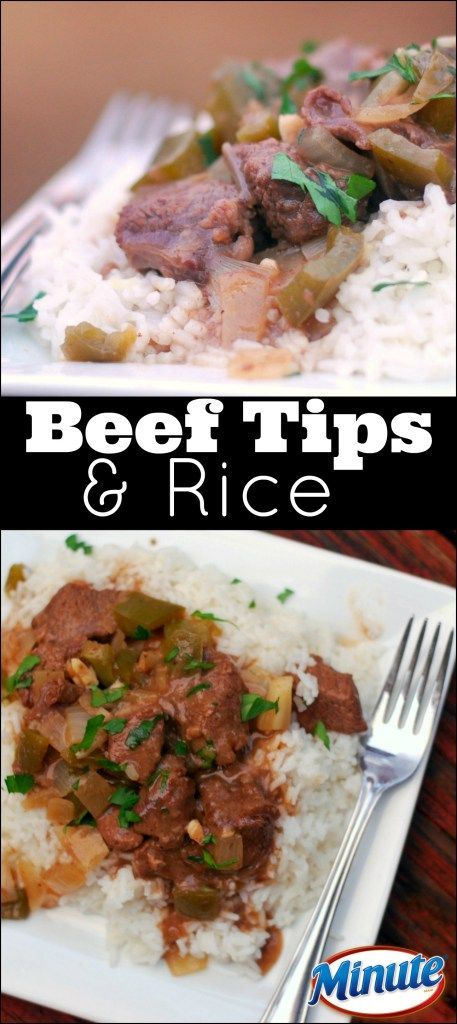 Beef Tips & Rice is one of our all time favorite comfort foods!  HolidayswithMinute AD @minutericeUS