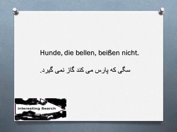 Proverb Deutsch and Persish by Maryam Azadmard