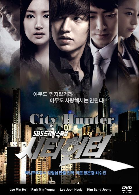 City Hunter - 2011