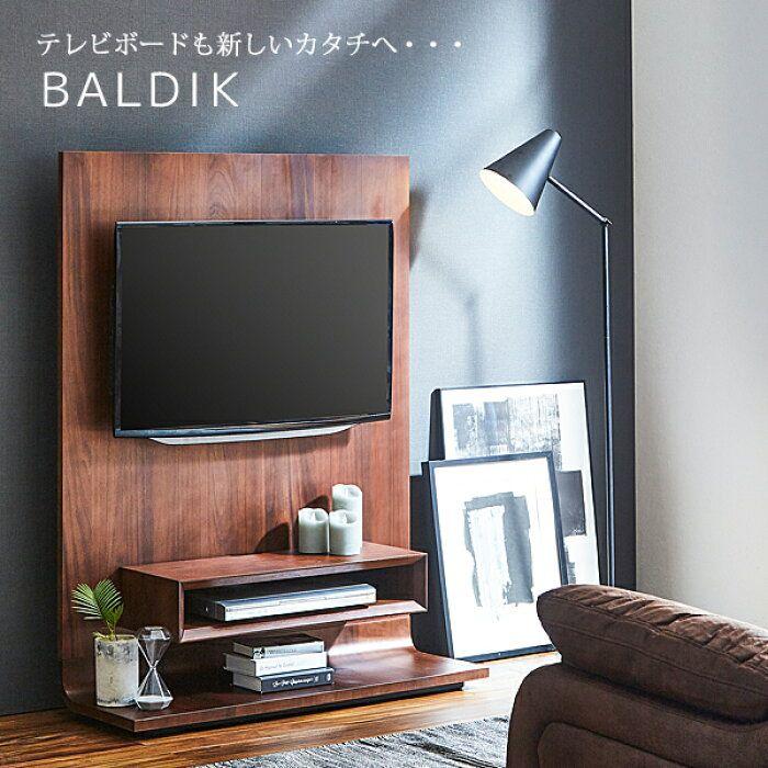 ボード「壁掛け テレビ diy」のピン