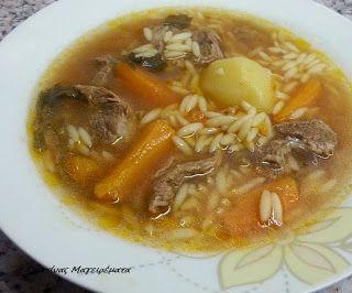 Χριστίνας....Μαγειρέματα!: Κρεατόσουπα με λαχανικά!