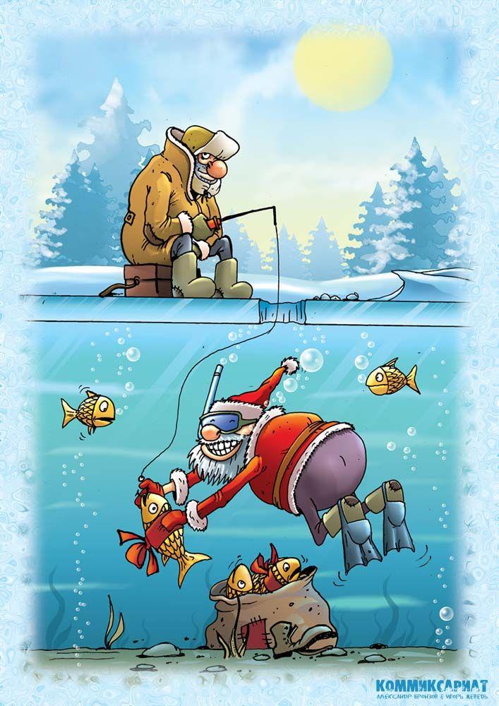 Открытки с пожеланиями удачной рыбалки, поп арт