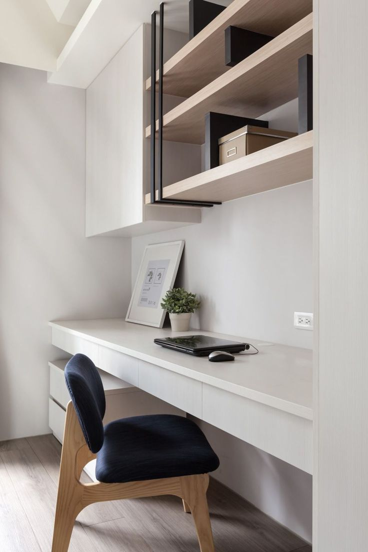 Elegant Design Workspace with smart shelves | THINKING DESIGN | 2014 MIDYEAR TAICHUNG FOUR STUDY NOOK