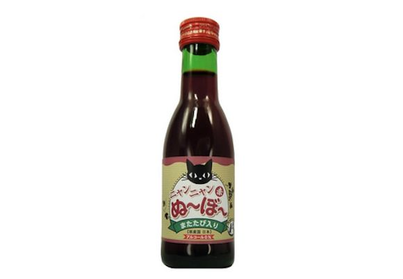 """Japanese company unveils """"Nyan Nyan Nouveau"""" -- red wine for cats"""
