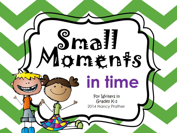 Resources, charts and graphic organizers to help your students stretch their moments in the small moment writing process