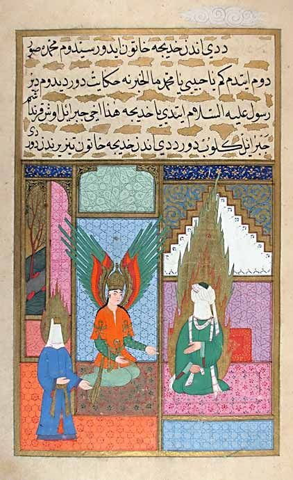 Mohammed with the Angel Gabriel. Miniature from the Ottoman Empire, c. 1595. In The Topkapi Museum, Istanbul.  (Hat tip: Jos.)