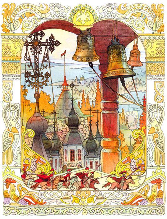 """Иван Билибин. Иллюстрация к """"Сказке о попе и работнике его Балде"""""""