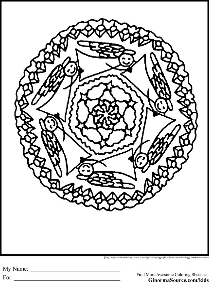 advanced holiday coloring pages - photo#18