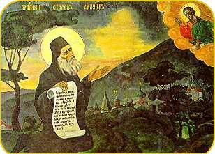 Διαμάντια από τη διδασκαλία του αγίου Σιλουανού του Αθωνίτη (24 Σεπτ.)
