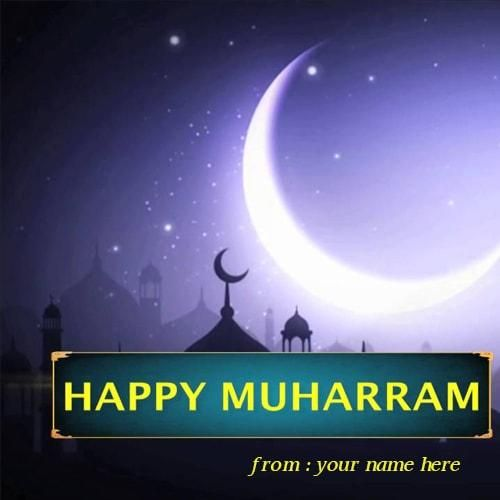 write name on happy muharram greeting cards images online free. print name happy muharram images. name on muharram wishes images. muharram mubarak happy new year greeting