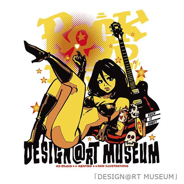 『DESIGN@RT MUSEUM / KENTOO』石川県を拠点にイラスト制作、キャラクターデザインなど幅広く活動。DO THE POP!をテーマにロックテイスト、アメリカンなイラストを手掛けるクリエイター『KENTOO』。 →http://www.kotaro-kita.com/   「ロックンロール天使の休日の1コマを表現しました。」とのこと。
