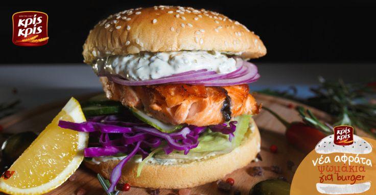 Το δικό σου Κρις Κρις burger πόσο ψηλά μπορεί να φτάσει;
