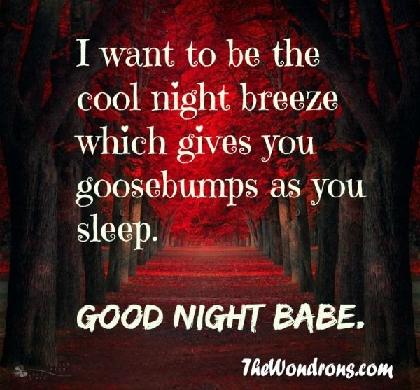 good night babe quotes