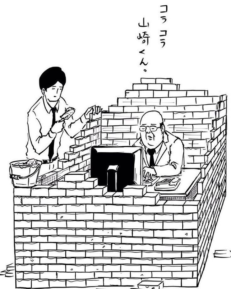 #サラリーマン山崎シゲルシーズン3 vol.42