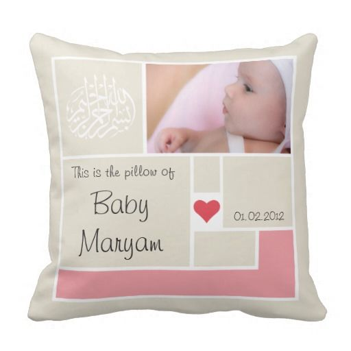 Lovely Aqiqah baby gift...  This Islamic baby pillow is a great Aqeeqah gift / Aqiqah gift for Muslim babies and their families. Soft pillow with big calligraphy of Bismillah - let your Muslim baby sleep comfortable and peaceful with a cute Aqiqah pillow and an Islamic message! You can change the texts, so you can change this Islamic pillow to your needs.   Modern Islam design features a big calligraphy of Bismillahand a lovely pink heart. You can add a photo of your baby to the front side…