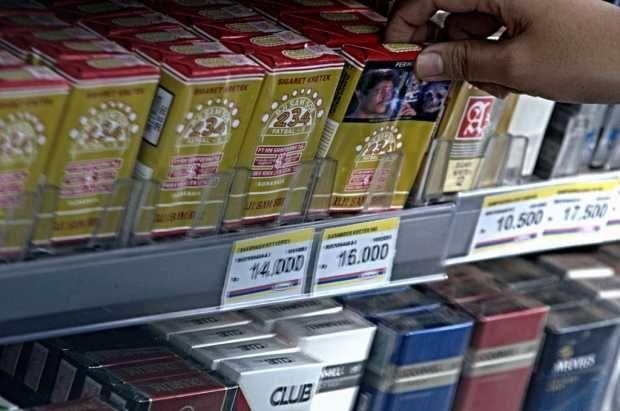 Responds Rumours of Cigarette Price Hike