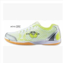 Men and women Table Tennis Shoes Indoor Training Breathable Anti-Slippery Hard-Wearing Sneakers Sport Shoes size 36-45     Tag a friend who would love this!     FREE Shipping Worldwide     Get it here ---> http://workoutclothes.us/products/men-and-women-table-tennis-shoes-indoor-training-breathable-anti-slippery-hard-wearing-sneakers-sport-shoes-size-36-45/    #yoga_shoes