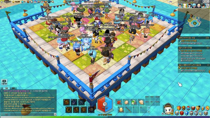 MapleStory 2: Interactions with Other Players 3