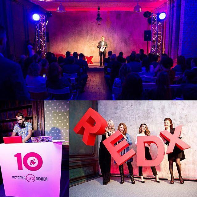 Мы ужасно гордимся тем, что именно у нас отмечала свой десятилетний юбилей главная event-компания страны - RedDay!  Все прошло очень уютно, атмосферно и на высоком уровне!  больше фото и подробности - на официальной странице компании в Facebook!  #RedDay #историяпролюдей #fotofaktura_event  #fotofaktura #studio  #loft #event #newyear #holidays #фотофактура #студиявмоскве #фотосессия #студияукремля #лофт #фотосессиявлофте #новыйгод #праздник #организациямероприятий