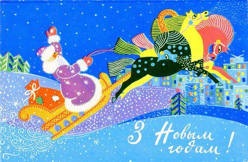 удмуртская открытка с новым годом птичка певчая