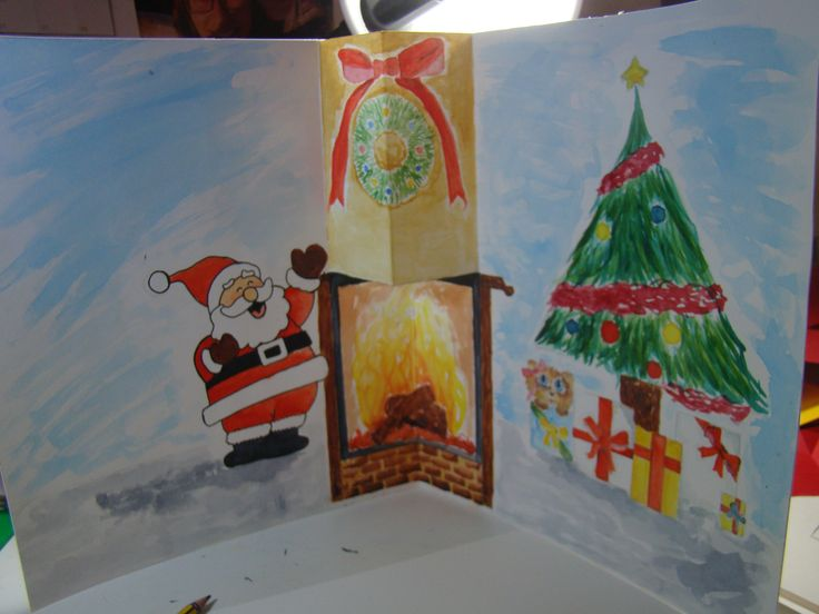 Tarjeta navidad 1