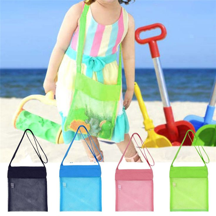 Cycling Bag Suit for Outdoor 2017 New Portable Kids Sand Away Mesh Beach Bag Shell Collection Sandpit Toys Storage New