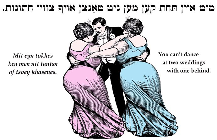 200 best images about jewishyiddish proverbs on pinterest