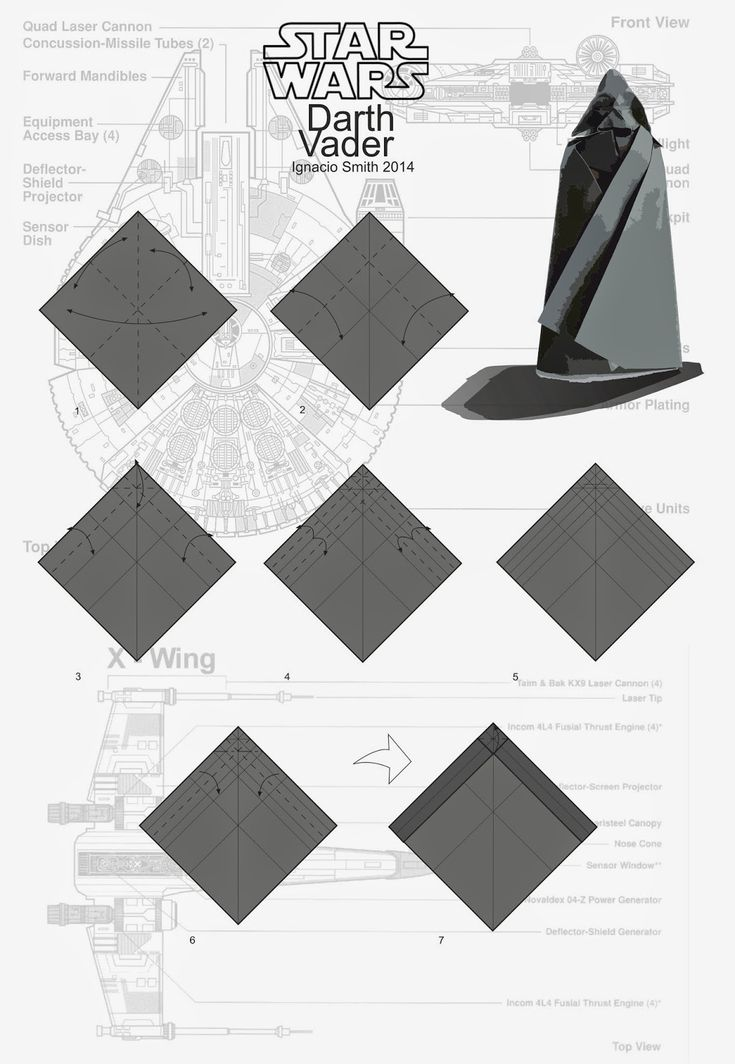 Darth Vader Origami Diagram